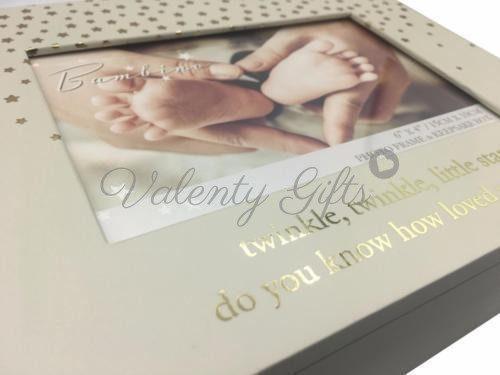 кутия за спомени със снимка и златист надпис