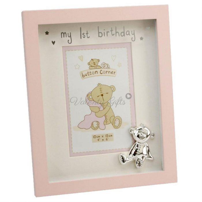 Розова рамка за снимка с мече и надпис My 1st Birthday