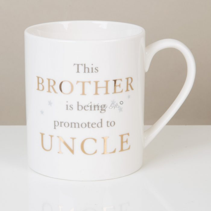 Чаша с надпис This brother is promoted in Uncle