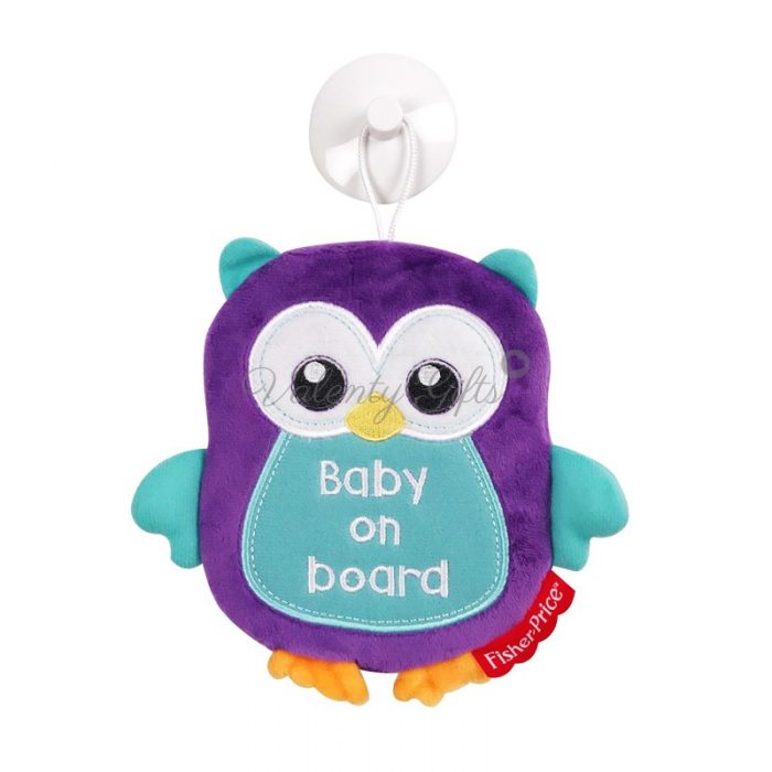 Лилаво бухалче Baby on board на Fisher Price