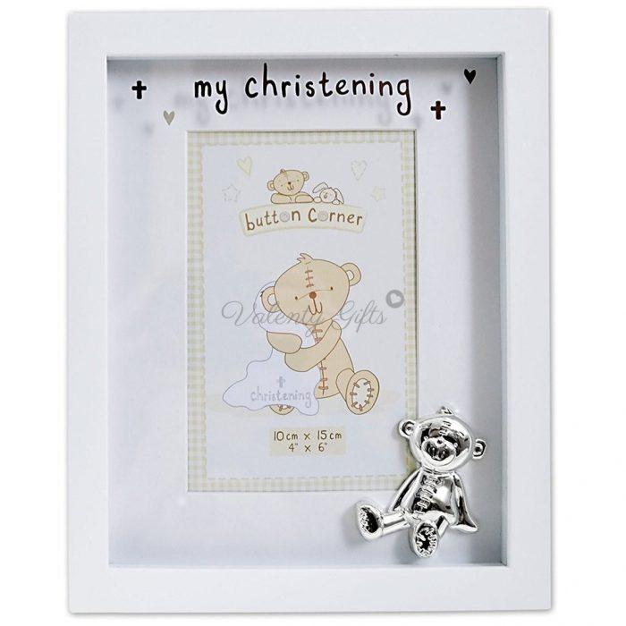 бяла рамка за смимка с мече и надпис My christening
