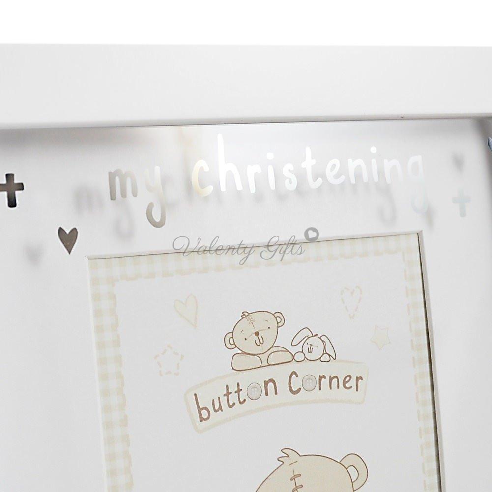 My Christening надпис на рамка за снимка