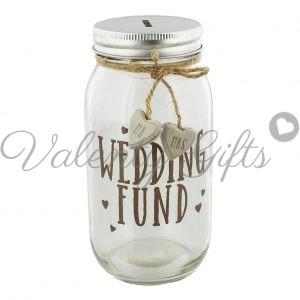 Буркан с надпис Wedding fund